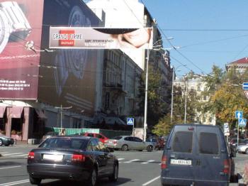 Конструкция №1501 - Сторона А (Фото тролла на Рогнідинська вул., 11)