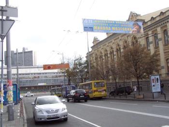 Конструкция №1501 - Сторона B (Фото тролла на Рогнідинська вул., 11)