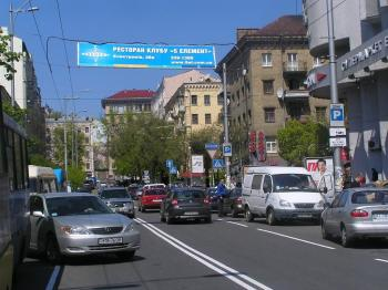 Конструкция №1502 - Сторона А (Фото тролла на Рогнідинська вул., 11)
