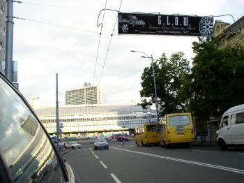 Конструкция №1502 - Сторона B (Фото тролла на Рогнідинська вул., 11)