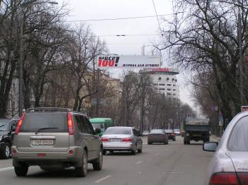 Конструкция №1601 - Сторона B (Фото тролла на Січневого повстання вул., 4)