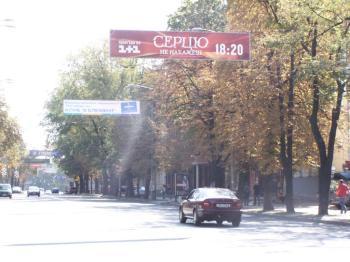 Конструкция №1603 - Сторона B (Фото тролла на Січневого повстання вул., 6)