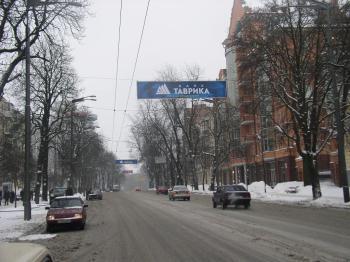Конструкция №1604 - Сторона B (Фото тролла на Січневого повстання вул., 6)