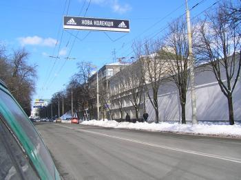 Конструкция №1612 - Сторона А (Фото тролла на Січневого повстання вул., 30)