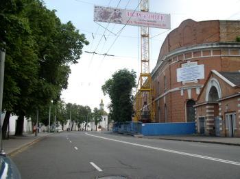 Конструкция №1612 - Сторона B (Фото тролла на Січневого повстання вул., 30)
