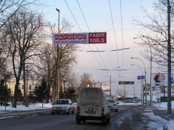 Конструкция №1614 - Сторона B (Фото тролла на Січневого повстання вул., 34)