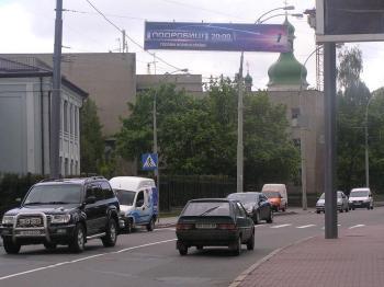 Конструкция №1615 - Сторона А (Фото тролла на Січневого повстання вул., 40)