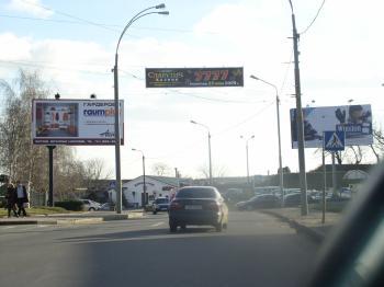 Конструкция №1615 - Сторона B (Фото тролла на Січневого повстання вул., 40)