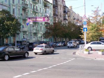 Конструкция №1701 - Сторона А (Фото тролла на Ш.Руставелі вул., 41)