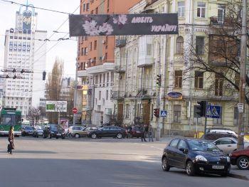 Конструкция №1701 - Сторона B (Фото тролла на Ш.Руставелі вул., 41)