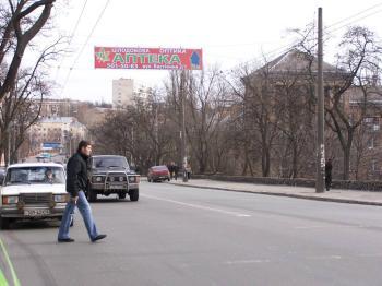 Конструкция №2001 - Сторона B (Фото тролла на Бастіонна вул., 1)