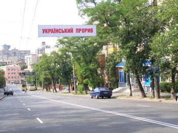 Конструкция №2005 - Сторона А (Фото тролла на Бастіонна вул., 14)