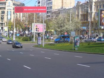 Конструкция №201 - Сторона А (Фото тролла на Басейна вул., 17)