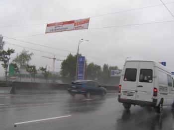 Конструкция №2109 - Сторона А (Фото тролла на Ватутіна пр-т, )