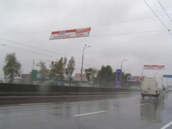 Конструкция №2110 - Сторона А (Фото тролла на Ватутіна пр-т, )