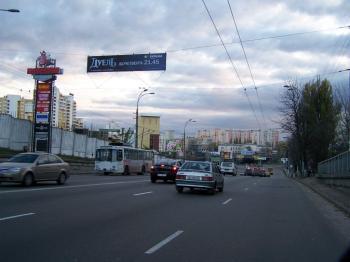 Конструкция №2504 - Сторона B (Фото тролла на Індустріальна вул., 22а)