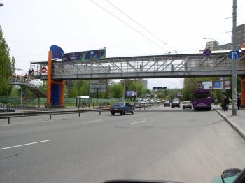 Конструкция №2511 - Сторона B (Фото тролла на Індустріальна вул., 40а)