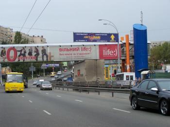 Конструкция №2512 - Сторона А (Фото тролла на Індустріальна вул., 40а)