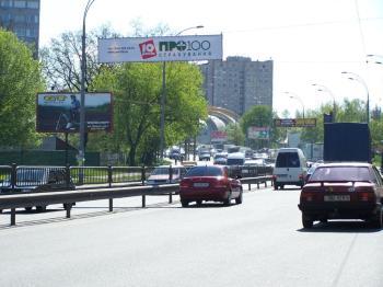 Конструкция №2512 - Сторона B (Фото тролла на Індустріальна вул., 40а)