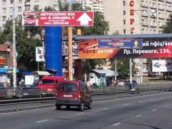 Конструкция №2513 - Сторона А (Фото тролла на Індустріальна вул., 22)