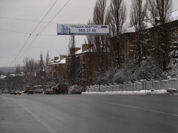 Конструкция №2601 - Сторона B (Фото тролла на Кіквідзе вул., 8/9.)