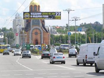 Конструкция №2701 - Сторона А (Фото тролла на Лукашевича вул., 15)