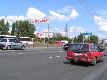 Конструкция №2801 - Сторона B (Фото тролла на Московський пр-т, )