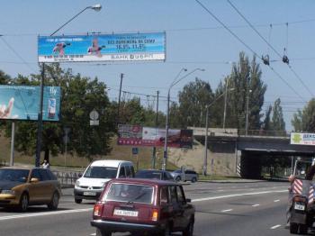 Конструкция №2901 - Сторона А (Фото тролла на О.Довженко вул., 16)
