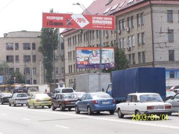 Конструкция №2902 - Сторона B (Фото тролла на О.Довженко вул., 10)