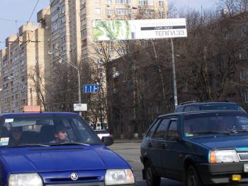 Конструкция №2904 - Сторона А (Фото тролла на О.Довженко вул., 3)