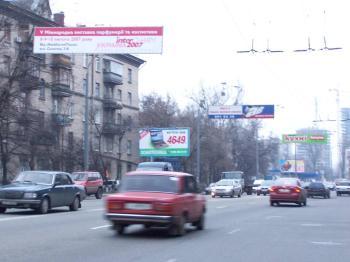 Конструкция №2904 - Сторона B (Фото тролла на О.Довженко вул., 3)