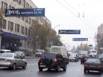 Конструкция №2906 - Сторона А (Фото тролла на О.Довженко вул., 1)