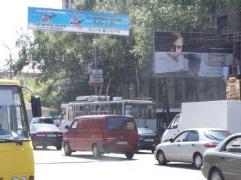 Конструкция №2906 - Сторона B (Фото тролла на О.Довженко вул., 1)