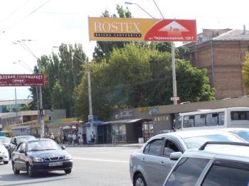 Конструкция №2907 - Сторона B (Фото тролла на О.Довженко вул., )