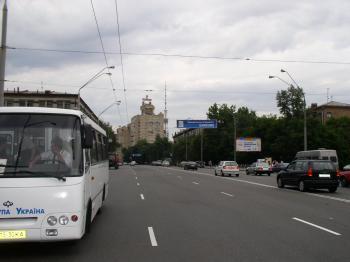Конструкция №2908 - Сторона А (Фото тролла на О.Довженко вул., 6)