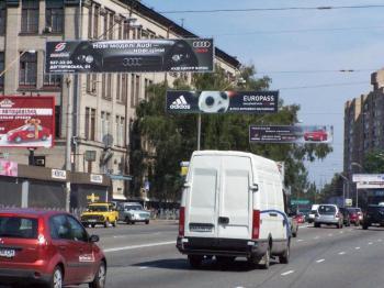 Конструкция №2910 - Сторона А (Фото тролла на О.Довженко вул., )