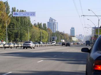 Конструкция №3001 - Сторона А (Фото тролла на Перемоги пр-т, 36)