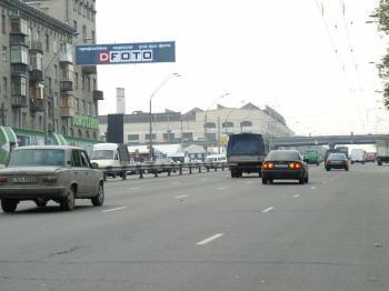 Конструкция №3003 - Сторона B (Фото тролла на Перемоги пр-т, 45)
