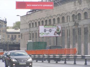 Конструкция №3004 - Сторона А (Фото тролла на Перемоги пр-т, 50)