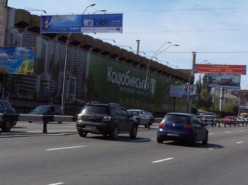 Конструкция №3006 - Сторона B (Фото тролла на Перемоги пр-т, 49)