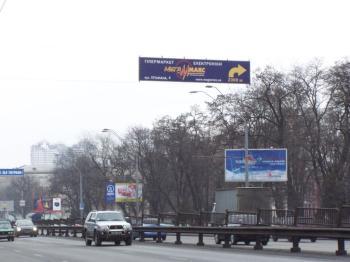 Конструкция №3016 - Сторона А (Фото тролла на Перемоги пр-т, 70)
