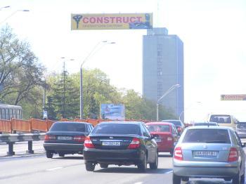 Конструкция №3016 - Сторона B (Фото тролла на Перемоги пр-т, 70)