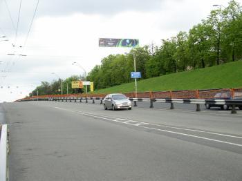 Конструкция №3021 - Сторона А (Фото тролла на Перемоги пр-т, 80)