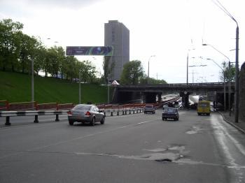 Конструкция №3021 - Сторона B (Фото тролла на Перемоги пр-т, 80)