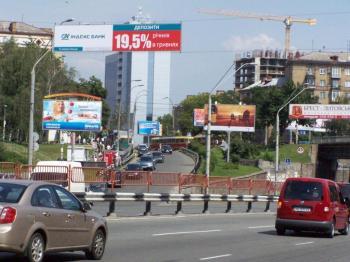 Конструкция №3023 - Сторона А (Фото тролла на Перемоги пр-т, 57)