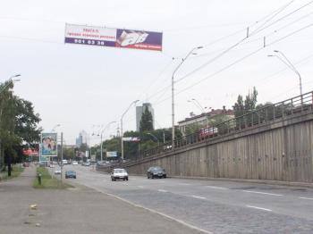 Конструкция №3026 - Сторона А (Фото тролла на Перемоги пр-т, 84)