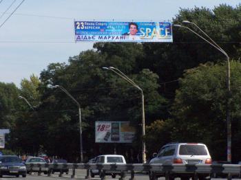 Конструкция №3028 - Сторона А (Фото тролла на Перемоги пр-т, 61)