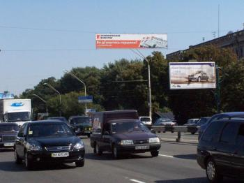 Конструкция №3029 - Сторона А (Фото тролла на Перемоги пр-т, 96)