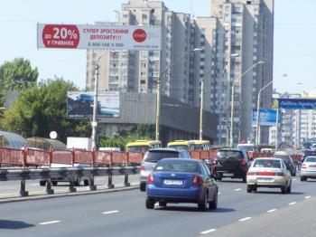 Конструкция №3034 - Сторона B (Фото тролла на Перемоги пр-т, 83/2.)