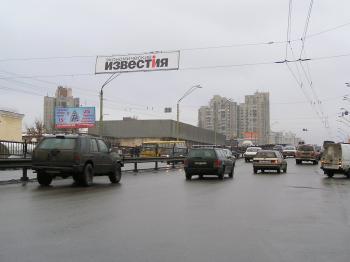 Конструкция №3035 - Сторона B (Фото тролла на Перемоги пр-т, 83/2.)